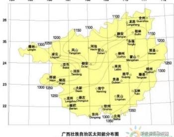 531光伏新政后 广西省光伏项目平价上网总投成本分析