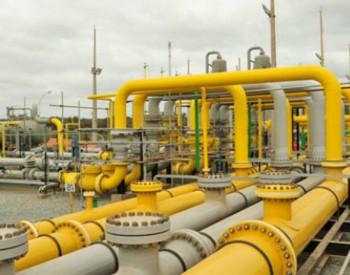 怀化市辰溪城市管道天然气 正式开通