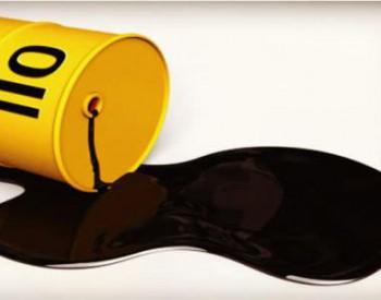 <em>全球原油市场</em>供需格局变数不断