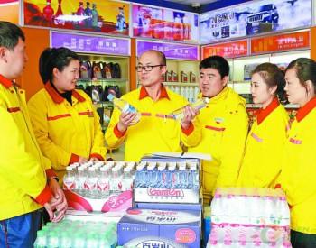 记辽宁销售营口分公司柳树加油站经理徐义龙