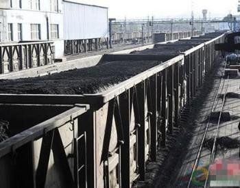 """""""改革开放试验田"""":中国<em>煤炭工业</em>一步跨越30年"""