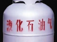 批发天然液化气 [6个圧] 甲醇 石脑油 柴油