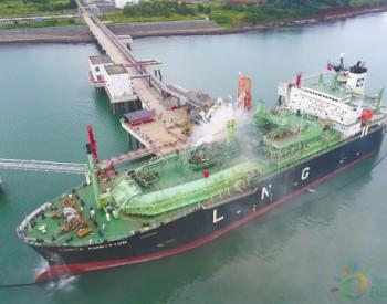 海口市<em>液化天然气船舶</em>应急联合演练