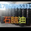 石脑油生产厂家工业级价格低廉