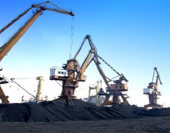 二季度<em>印度动力煤进口量</em>同比增14%达4340万吨
