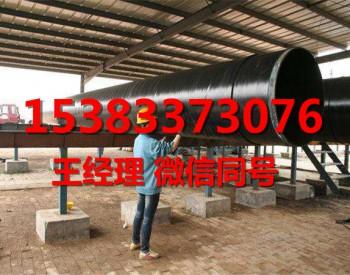 石油天然气3PE防腐钢管多少钱一米