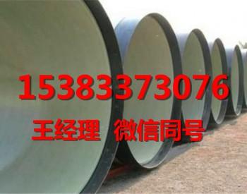 <em>饮用水</em>专用IPN8710防腐钢管生产厂家