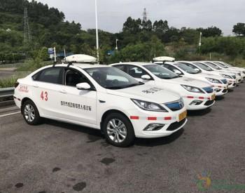 <em>重庆</em>交巡警总队全国首次试点推出新能源考试车
