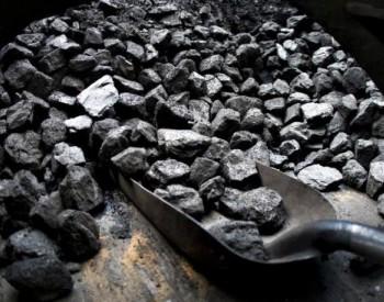 福建省优化<em>碳排放配额分配</em>和发放