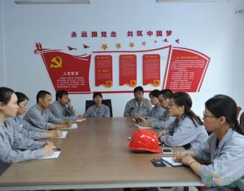 国电濮阳热电:职工的心是企业的根