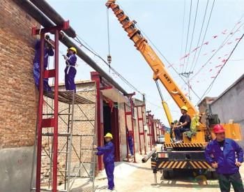 晋中市今年集中供热范围扩大至周边农村