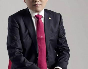 协鑫控股<em>朱钰峰</em>:以海洋牧场清洁能源,形成全产业链的现代海洋产业综合体
