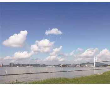 广东东莞全市范围拟禁止燃烧煤炭等高污染燃料