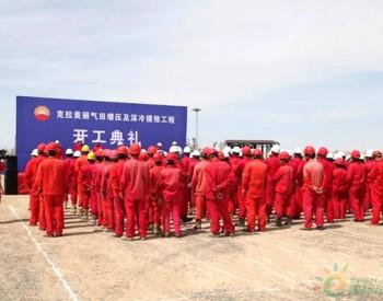 新疆准噶尔盆地天然气开发首个大型提效工程建设正式动工
