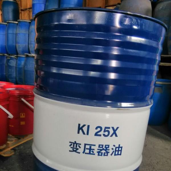 昆仑25号变压器油 克拉玛依产