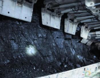 重庆:将关闭<em>退出煤矿</em>5个 去产能200万余吨