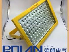 高品质SW81310-150W加油站LED防爆灯