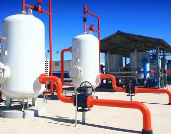 海南<em>LNG液态</em>天然气外输扩建项目全面启动