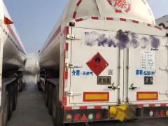 出售12年液化天然气运输槽车 无手续液化天然气槽车
