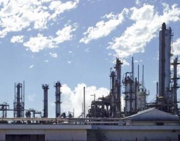 宁夏:全国最大<em>煤制油基地</em>在这里炼成