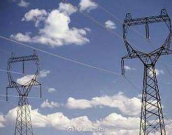 武汉市整治电网和转供电环节收费