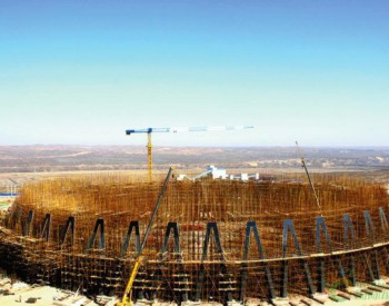 <em>陕西</em>63亿元煤<em>化工</em>项目正式进入建设阶段