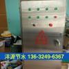 煤场喷淋自动控制柜电磁控制阀不锈钢控制柜洒水喷枪PLC控制柜