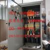 制砂机自耦减压起动柜225kW 配电柜