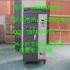 抽油机户外软起动柜45kW 在线软启动