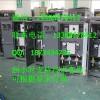 500千瓦破碎机起动柜 智能软启动柜630kW