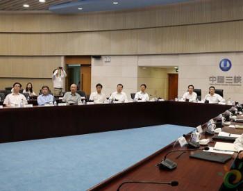 肖亚庆赴<em>中国三峡集团</em>调研 强调要履行职责使命 推动企业高质量发展