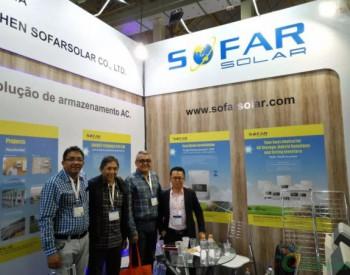 <em>首航新能源</em>亮相巴西太阳能光伏展,逆变器产品受青睐