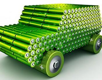 西安<em>云轨</em>示范线项目开工 比亚迪30GWh动力电池项目同时签约