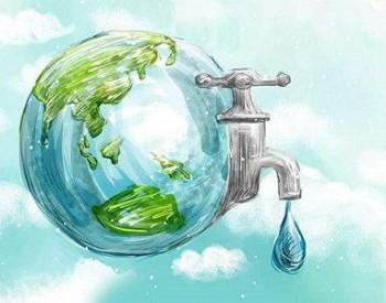 生态环境部:第二批次<em>水源地</em>专项督查启动