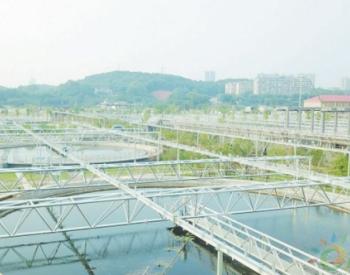 长沙首个污水处理厂<em>光伏</em>发电项目10月并网发电