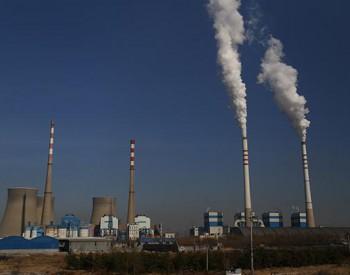 烟台市芝罘区已全域划定为禁燃区 严禁新上耗煤项目