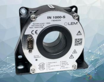 莱姆拓宽磁通门<em>电流传感器</em>量程,推出宽温度、低噪声、高精度的<em>电流传感器</em>