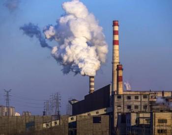 山西两大<em>煤企</em>联手合作500万吨/年<em>大型</em>煤炭项目开工