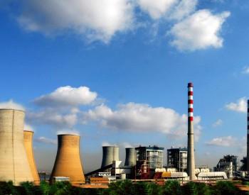山东2018~2020年将压减煤炭<em>消费</em>4093万吨