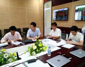 隆基新能源越南11.2MW电站项目签约 <em>海外布局</em>进程加速