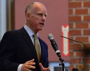 美国加利福尼亚州通过<em>零碳电力</em>目标法案