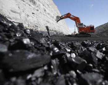 """河北省开展用煤项目煤炭替代落实情况""""回头看"""""""