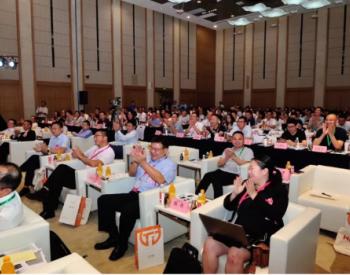 <em>锦州阳光能源</em>坚持创新之旅 荣获2018亚洲光伏创新企业奖