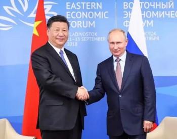 国电投、中<em>核</em>发起的1000亿中俄基金成立,用于能源、<em>核</em>技术等合作项目
