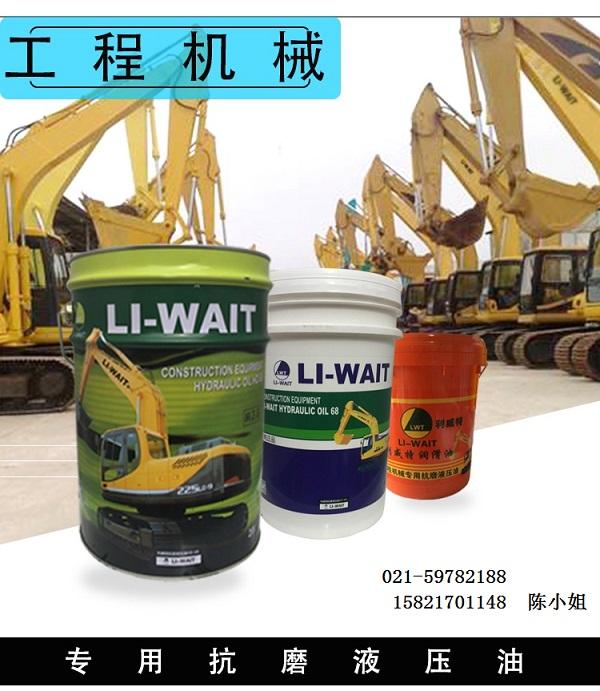 利威特抗磨液压油32号46号68号100号标准以上品质