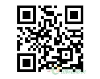"""工匠精神 创新活力——<em>杭州禾迈</em>参评2018""""中国好光伏""""品牌评选!"""