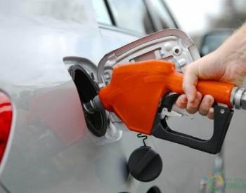 成品油调整拉响了警报,10月1日,全国油价或又是无风三尺浪!