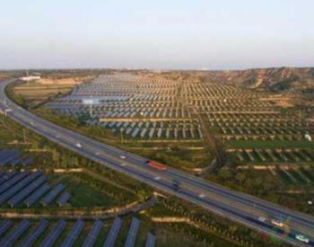 陕西蒲城光伏产业打造生态走廊