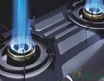 新<em>能源</em>燃料油,<em>新型</em>环保燃料未来市场发展怎么样?