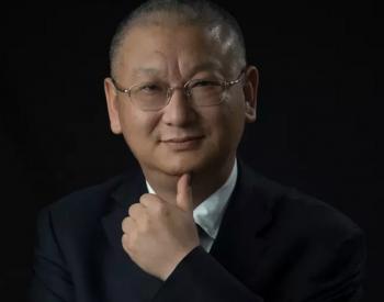 <em>李振国</em>总裁入选福布斯2018中国上市公司50位最佳CEO榜